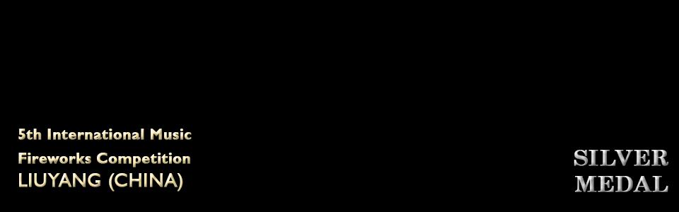 Liuyang-TEXT (1)
